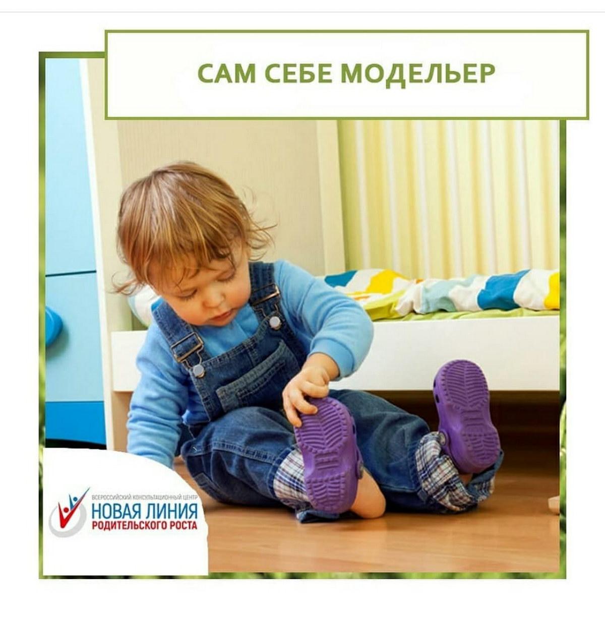 Советы педагога: что делать, чтобы малыш одевался сам