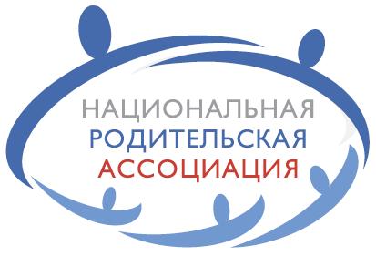 Национальная Родительская Ассоциация